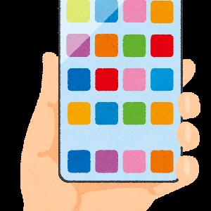 【月額1,265円】mineoと楽天モバイルの組み合わせでデータ通信と電話かけ放題を実現する