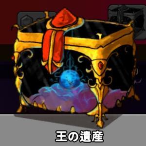 【ランダムダイス】伝説のダイスを手に入れる方法(カードボックス50連した結果公開)