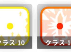 【ランダムダイス】光のダイスvsクリティカルダイス 強いのはどっち!?