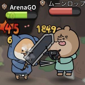 【アリーナゴー(ArenaGo)】個性豊かなかわいいキャラクターが殴り合うゲーム