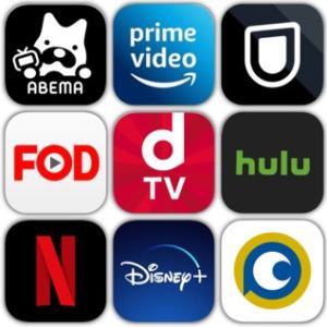 動画配信サービス9社を徹底比較!!(作品数、料金、同時視聴者数、ダウンロード機能など)