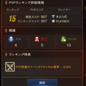 【リネM】3/18~3/24のPvP感想戦。 - きよM.104 -