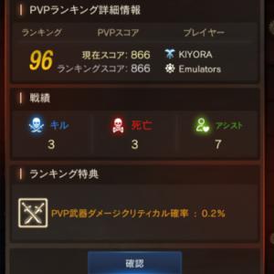 【リネM】4/8~4/14のPvP感想戦。 - きよM.125 -