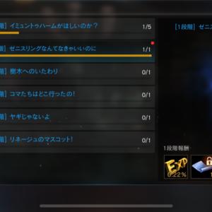 【リネM】vs.ジャイアントワーム。 - きよM.126 -