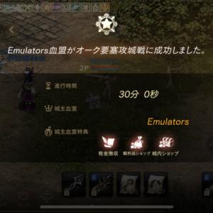 【リネM】4/19の攻城戦(ケン03)。 - きよM.130 -