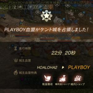 【リネM】5/3の攻城戦(デポ02)。 - きよM.142 -