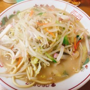 〜古賀食堂〜ハイクラスちゃんぽん