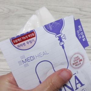 Mediheal(メディヒール) R:NA ブライトニングニングマスク