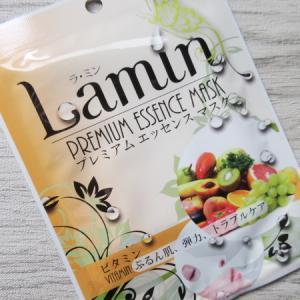 Lamin(ラ・ミン)プレミアムエッセンスマスク ビタミン