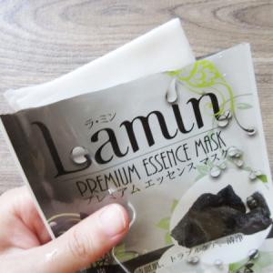 Lamin(ラ・ミン)プレミアムエッセンスマスク 金(ゴールド)