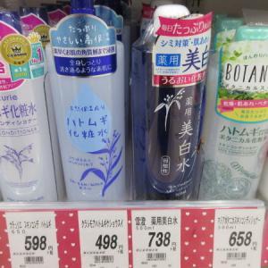 人気のハトムギ化粧水、いろいろ!