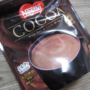 【Nestle】COCOA