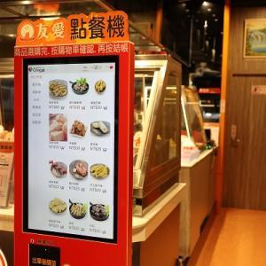 中国語ができなくても全然大丈夫!!サクッうまっ鹽酥雞を超簡単注文!!