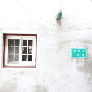 台南でカメラ散歩してみました。