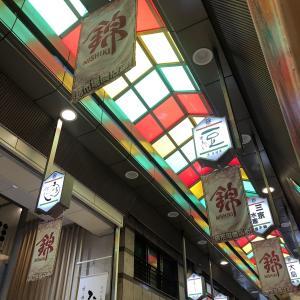【京都2泊3日】メインにグルメ、サブに観光で、旅行してきました!