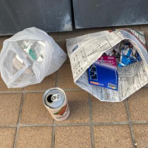 ゴミを拾ってぽいぽいのぽい活#67