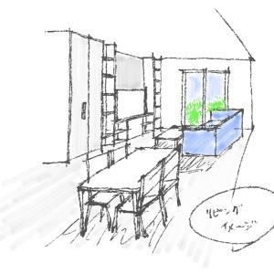 タダ同然の中古住宅(築40年)をセルフリノベーション?