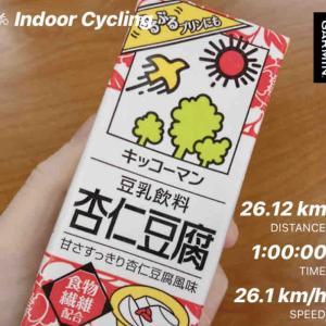 6月10日 スピンバイク26km