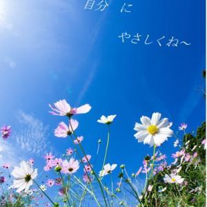《メルカリ》頑張り過ぎないで(^^)自分にやさしく