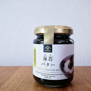 海苔バター @久世福商店 テレビ放映後即完売!!パンにもぴったりなご飯のお供