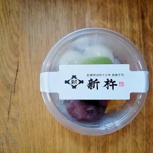コンビニやスーパーで老舗和菓子店の味が楽しめる【新杵 生フルーツあんみつ】