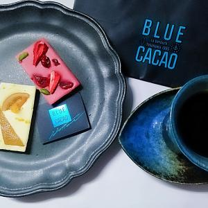 BLUE CACAO @CIAL横浜 横浜発世界的ショコラティエが作るタブレットを堪能