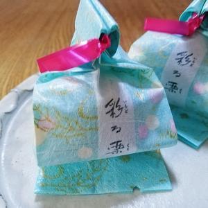 夏に食べたい栗きんとん 中津川和菓子店 松葉【彩る栗】@横浜そごう
