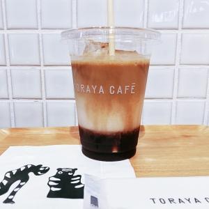 あんペースト入りのカフェラテをTORAYA CAFE あんスタンドで初体験 @NEWoMan横浜