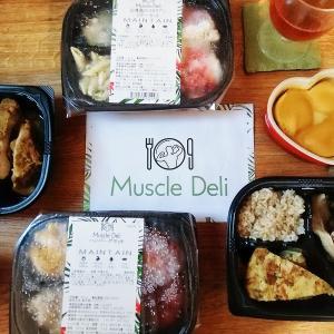 1食500kcal以下の高タンパク・低カロリーボディメイクフード宅配【マッスルデリ】