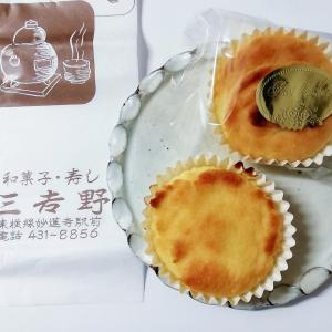 老舗和菓子店 三吉野のグルテンフリーなスイートポテト @妙蓮寺