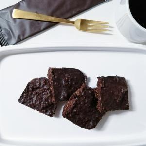 少量で満足感 チアシード入りココナッツオイルのフェイクチョコレート