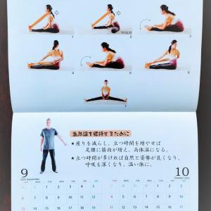 【心と体を美しく整える自力整体教室@東京ブログ=今日はどんな日】☆神無月=神在月@出雲☆仕上げる日☆49.8kg☆体重も日々仕上げてます☆