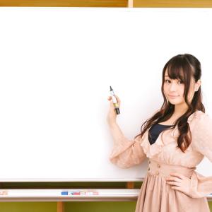 """【小ネタ】リスニングの勉強は、""""あること""""をすれば1週間で効果が出る(かも)!という話。"""