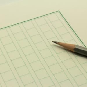 【小ネタ】生徒の9割が気付けなかった作文の盲点をご紹介。