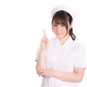 【ICU看護師が教える】ICU・HCUへ配属されたら買うべきおすすめ参考書!