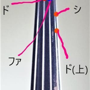 コントラバス弾き方講座5:ドレミファソラシドを弾く