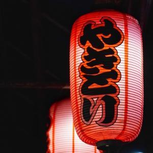 焼き鳥・アボカド&ハラペーニョ焼き