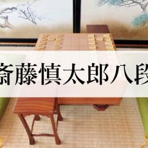 イケメン棋士斎藤慎太郎八段の魅力に迫る!【まとめ記事】