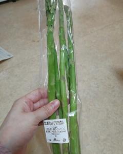 野菜が届いたなり