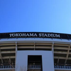 DeNA VS 阪神 練習試合 2020/03/25