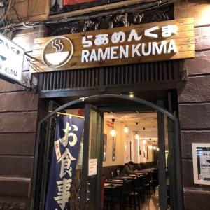 バレンシアのおすすめラーメン店2選!