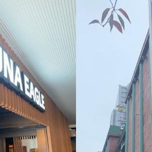 グルシン水風呂がある愛知県のサウナ施設を2つ紹介!