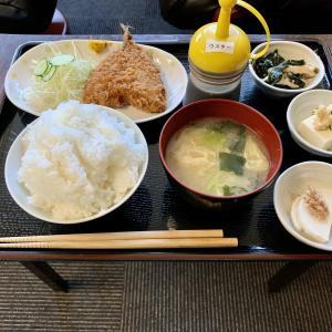 【今日のサウナ飯】サウナしきじのアジフライ定食を食べてきました