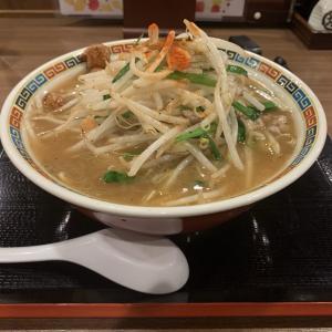 【今日のサウナ飯】サウナイーグルで『コンディションラーメン』を食べてきました!