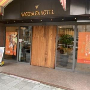 【感想】「名古屋ビーンズホテル らくだの湯」の良かった所を語る!!