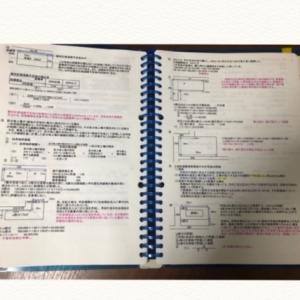 【税理士試験】理論暗記法!