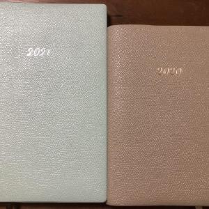 【来年の手帳公開】2020年の手帳と変えたこと