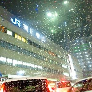 みずいろの雨