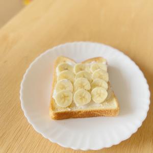 おうちクッキング★ばななクリームトースト