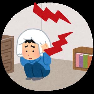 【一人暮らし】隣の部屋からの騒音に対処する方法。